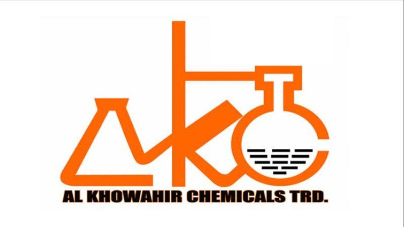NCS Client Showcase Al Khowahir