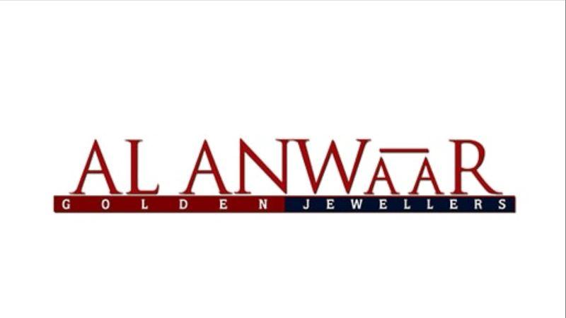 NCS Client Showcase Al Anwaar